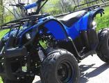 Квадроцикл Yeti 125 куб, синий, Германия